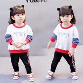女童衛衣0女寶寶1純棉春秋韓版3歲嬰幼兒長袖打底衫小女孩t恤潮 CY潮流站