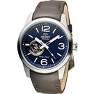 ORIENT 東方錶 SEMI-SKELETON 系列半鏤空機械錶 FDB0C004D 藍x咖啡