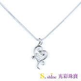 【光彩珠寶】 日本鉑金鑽石項鍊墜飾 你是唯一