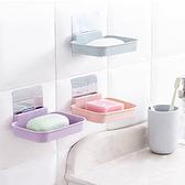 【BlueCat】笑臉長方形無痕肥皂架 香皂盒