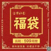 精選福袋: 長靴時尚潮'台灣現貨'極速發貨,感恩回饋促銷價,玩趣3C