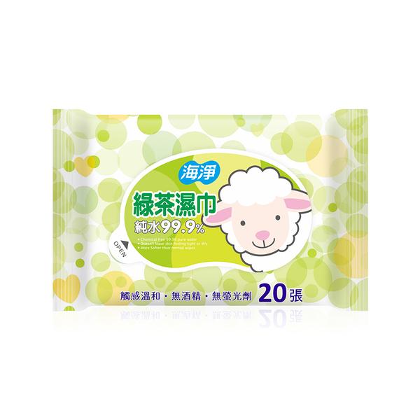 海淨 綠茶濕紙巾20抽/包