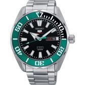 【台南 時代鐘錶 SEIKO】精工 盾牌五號 潛水風格機械錶 SRPC53J1@4R36-06S0M 綠/銀 45mm