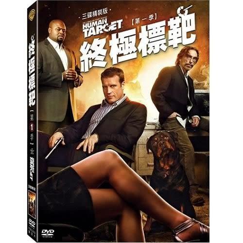 歐美影集 終極標靶第一季DVD Human Target Season 1 終極標靶第1季 美國DC漫畫改編 (購潮8)