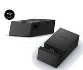 零利率/原廠盒裝全新 - SONY DK60 USB Type-C接頭 充電底座  Xperia XZ、 X Compact 專用