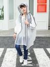 兒童雨衣男童女童學生上學帶書包位小學生小孩中大童初中透明雨披 安妮塔小鋪