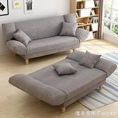 懶人沙發小戶型客廳布藝沙發椅可摺疊沙發床單雙人兩用小沙發簡易NMS【美眉新品】