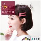 粉彩多色造型加寬髮夾-共8色-A11110429-天藍小舖