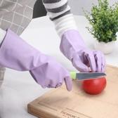 洗碗手套女廚房加厚橡膠洗衣服乳膠防水塑膠膠皮家務耐用刷碗植絨