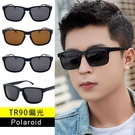 TR90偏光Polaroid太陽眼鏡 超輕量僅20g 時尚墨鏡 太陽眼鏡 抗UV400 【91268】