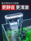 鱼缸过滤器 魚缸過濾器三合一潛水泵過濾設備抽水泵小型循環瀑布外置過濾器 生活主義