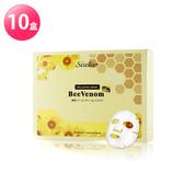 【Sesedior】蜂毒胜肽煥顏緊緻面膜10盒 緊實彈力 御用保養品 抗老 蜂膠蜂王漿