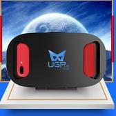 VR眼鏡 ugp游戲機VR眼鏡 虛擬現實4k電影一體機3d體感手機用設備一套box專用智能 快速出貨