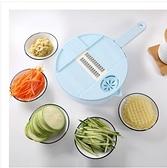 現貨供應 多功能切菜器廚房切片器切菜神器家用切絲器刨絲器土豆絲15件組