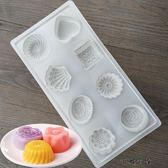 水晶果凍巧克力模具 冰皮月餅  百姓公館