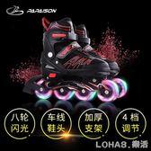 直排輪溜冰鞋成人旱冰輪滑鞋可調兒童全套裝女男童初學者單排直排輪夜光 樂活生活館