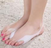 分趾器 拇外翻矯正器大腳骨分趾器日夜用糾正腳趾分離器大拇指外翻 現貨快出