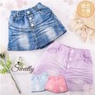 (大童款-女)三排釦刷色牛仔短褲褲裙-4...