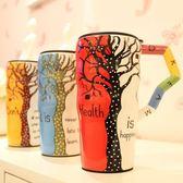 杯子 陶瓷杯 大容量馬克杯帶蓋帶勺情侶茶杯 時尚咖啡杯子