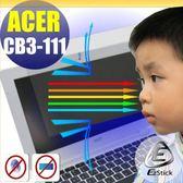 【EZstick抗藍光】ACER CB3-111 系列 防藍光護眼鏡面螢幕貼 靜電吸附
