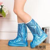 雨備防雨鞋套防滑加厚耐磨底學生中高筒