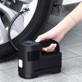 【台灣現貨】 車載充氣泵便攜式打氣泵大功率數顯輪胎打氣機智慧無線電動打氣泵