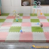 泡沫地墊拼接一整張兒童家用拼圖可坐地板墊加厚嬰兒爬行墊爬爬墊【勇敢者】