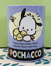【震撼精品百貨】Pochacco 帕帢狗~三麗鷗帕帢狗~筆筒-藍*26645