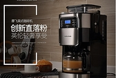 咖啡機 摩飛咖啡機家用全自動小型美式煮商用現磨壹體機即溶蒸汽式咖啡壺 MKS交換禮物