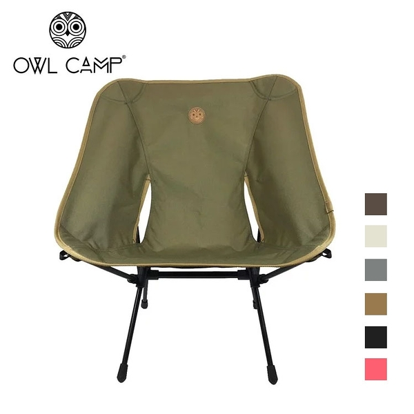 丹大戶外【OWL CAMP】經典款 摺疊椅 標準支架 七色 S-1702、S-1710、S-1712、S-1713、S-1715、S-1716、S-1717