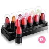 口紅-12色口紅持久保濕不脫色防水果凍變色唇膏韓國學生款可愛小樣套裝奇幻樂園
