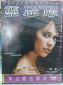 R11-009#正版DVD#靈感應 第一季(第1季) 6碟#影集#影音專賣店