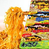 日本明星 一平夜店 日式炒麵 泡麵系列 醬油  鹽味 明太子 芥末醬油 [JP4902881424226]千御國際