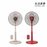 三菱 MITSUBISHI【R30J-RA】電風扇 電扇 5枚羽根 三段風量 左右擺頭 定時 遙控器