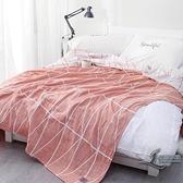 毛毯子休閒蓋毯單雙人加大純棉紗布四層毛巾被【邻家小鎮】