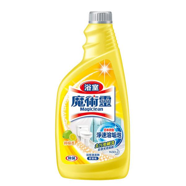 魔術靈 浴室清潔劑 更替瓶(檸檬香) 500ml/瓶