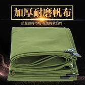 防曬布 戶外加厚油布帆布防雨布防水防曬篷布汽貨車遮陽蓬布雨棚隔熱igo  瑪麗蘇
