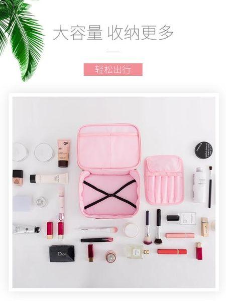 YAHOO618•化妝包品小號便攜大容量隨身收納袋盒箱手提少女mandyc