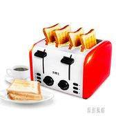 220V 烤面包機 4片商用小型土司機 多士爐家用早餐吐司機 zh4269【原創風館】
