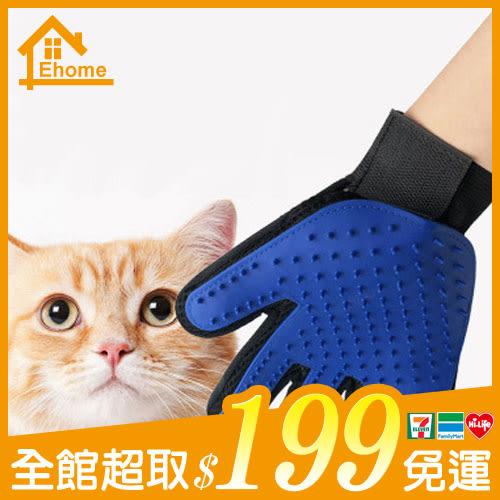 ✤宜家✤寵物除毛手套 刷貓狗清潔按摩刷 矽膠五指除毛手套 寵物洗澡神器