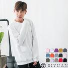 MIT台灣製重磅刷毛大學T【Y0495】OBI YUAN素面圓領長袖T恤共15色 不起毛球