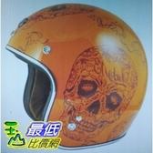 [COSCO代購] W119432 TORC 3/4 防護頭盔 T-50 CR ANEO