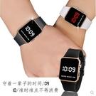 兒童電子手錶防水LED韓版學生青少年時尚...