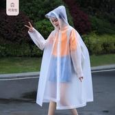 機車雨衣 雨衣女長款全身電動自行車男學生單人加厚透明時尚電瓶車成人雨披