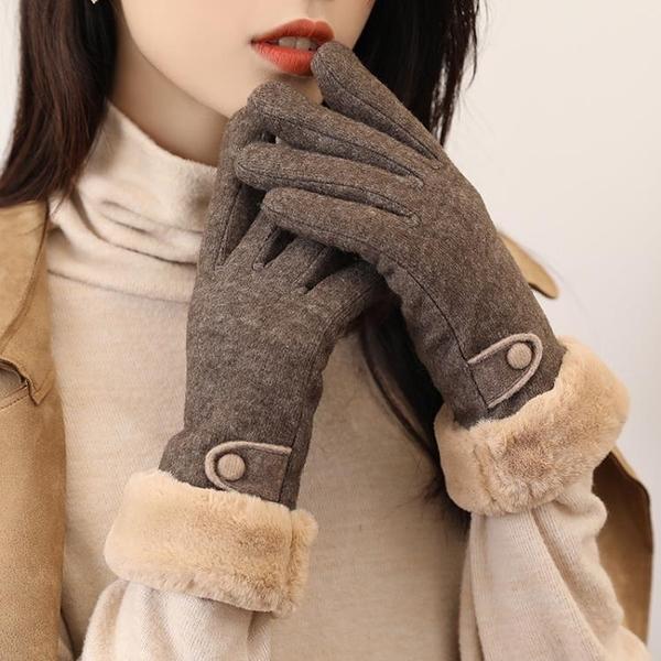 手套 手套冬天女保暖加厚加絨觸屏 學生可愛騎行戶外防寒百搭-年終穿搭new Year