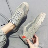 2020新款夏季運動休閒白鞋男士潮鞋平板鞋百搭英倫皮鞋青少年男鞋 韓語空間