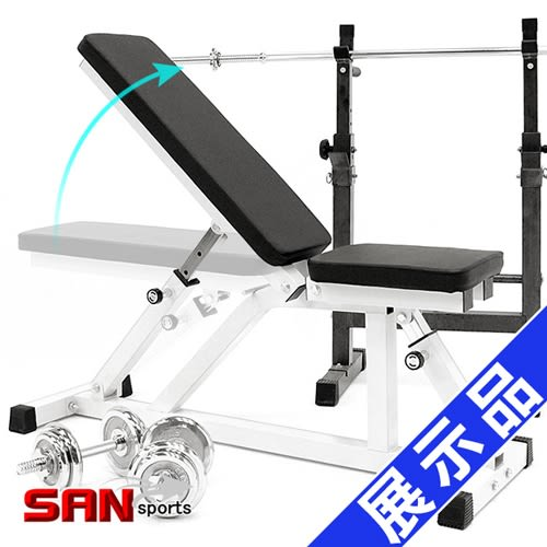 (展示品)雙角度調整型舉重椅.重量訓練機啞鈴椅.舉重床仰臥起坐板.健腹機健腹器.臥推椅啞鈴凳子