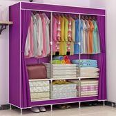 加固鋼架成人組裝簡易布藝衣櫃 簡約現代經濟型雙人大容量布衣櫃 智能生活館