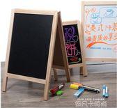 雙面小黑板畫板寫字板台式支架式廣告板迷你家用兒童畫板套裝實木QM 依凡卡時尚