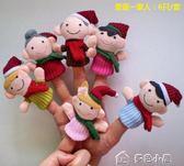 童話故事指偶玩具三只小豬十二生肖手指玩偶動物手偶玩具拔蘿卜父親節特惠下殺